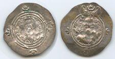 G12261 - Persien Sassaniden Drachme 590-628 Chosrau II. Silber Persia