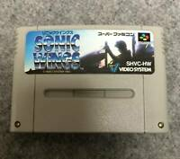 Sonic Wings Nintendo Super Famicom Sfc Snes Aero Fighters Japan USED