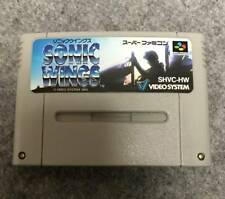 Sonic Wings Nintendo Super Famicom Sfc Snes Aero Fighters Japan USED