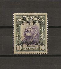 """NORTH BORNEO """"Jap Occ"""" 1944 SG J26B MINT Cat £250 ."""