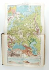 1914 Imperial Russian PETRI Antique Atlas Book with 47 Color Maps