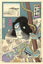 The Actor Ichikawa Danjuro by Toyohara Kunichika A1 High Quality Canvas Print