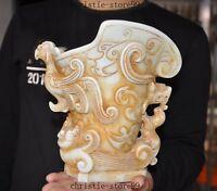 "2.6/"" China Bronze Animal Auspicious Dragon Phoenix Play Fireball Goblet Wine Cup"