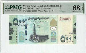 P-39 2017 500 Rials, Yemen Arab Republic, Central Bank PMG 68EPQ SUPERB GEM +