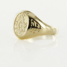 Solid 9ct Yellow Gold Masonic Square & Compass with Signet Ring With G