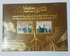 Bloc maroc morocco TWENTIETH ANNIVERSARY OF THE INDUCTION OF KING MED 6