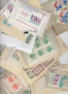 Korea Dealers Lot of Mostly MNH Stamps - No Reserve!