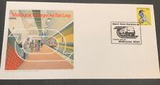 1980 Melbourne Underground Rail Loop Australian Apo Souvenir Cover