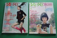 Stock 2 Magazine So-En Japan 5-6/2008 Fashion Mode Accessories Soen Nippon