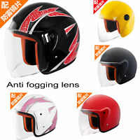 fashion Motorcycle Helmet Safety 3/4 Open Face Rainproof sunscreen Unisex new
