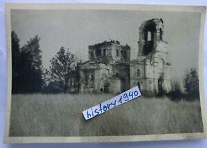 1.Foto KARMELAVA - LITAUEN zerbombte Kirche - Kathedrale.