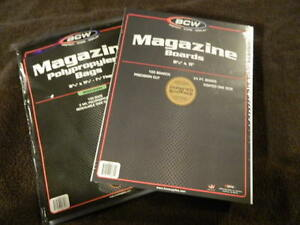 100 New BCW Magazine Resealable Bags And Boards - Acid Free - Archival Storage