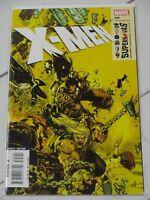 X-MEN #193 (2006) Marvel Comics