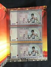 3 TEST NOTE BRUCE LEE ART MARTIAUX KUNGFU CHINE CHINA LI XIAOLONG BILLET