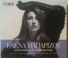 HELENA PAPARIZOU / PROTEROTITA EURO EDITION / 2 CD / GREEK MUSIC / 2005