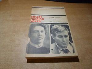 1964 Book SOVIET RUSSIAN VERSE AN ANTHOLOGY