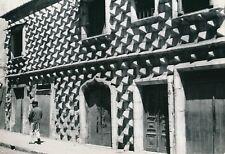 PORTUGAL  c. 1950 - La Casa dos Bicos Portes en Bois Lisbonne - Div 11697