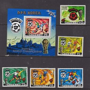 korea 1981 world cup,sets MNH Sc 2023/6+2025a,2027/32   r2197