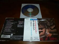 Mortal Sin / Face Of Despair JAPAN PPD-1036 C6