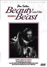 Beauty And The Beast / La Belle Et La Bete (1946) - Jean Cocteau  DVD *NEW