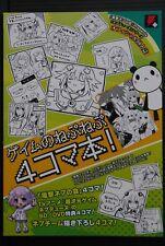 JAPAN Hyperdimension Neptunia 4Koma manga: Neptunia Geimu no Nepunepu 4Koma Bon!