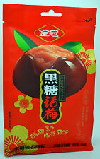 Brown Sugar Plum Candy Chinese Sweet and Sour Candy - USA SELLER