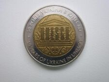 "Ukraine - 5 Gryvnas  coin 2004 ""50 Years of Ukraine Membership in UNESCO"""
