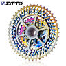 ZTTO Bicycle Cassette 11 Speed 11-46T HG Compatible ultralight Rainbow Freewheel