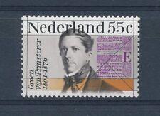 Nederland - 1976 - NVPH 1090 - Postfris - NG011