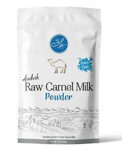 Aadvik RAW Camel Milk Powder |Pure & Natural| Freeze Dried | Halal | 7 Oz | 200g
