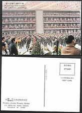 Tairei, Taiwan Postcard - Lih-Jen School - Rep. of China - Assemblage