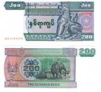 UNC MYANMAR 200 Kyat (2004) P-78
