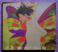 FAYE WONG 王菲 Di-Dar HK 1stPRESS 1995 Cinepoly 532057-2 w/INSERT+SLIPCASE Mint CD