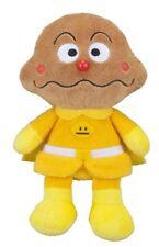 Sega Toys Pretty Beans S Plus Plush Doll Currypanman