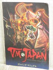 VM JAPAN VANTAGE MASTER Mystic Far East Guide Playing Manual Book Falcom