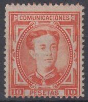 ESPAÑA (1876) MNG NUEVO SIN GOMA SPAIN - EDIFIL 182 (10 pts) ALFONSO XII - LOTE1