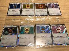 Sealed Japanese Pokemon Card Poncho Wearing Eevee complete set SM Promo Cosplay