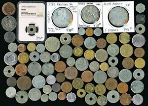 81 OLD MIDEAST & NORTH AFRICA COINS (NUMEROUS COLLECTIBLES) IMAGES > NO RESERVE