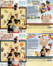LOVE OR BREAD 我的億萬麵包 我的亿万面包 2008 Taiwanese Chinese Drama DVD English Subtitles