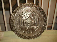 Antique Middle Eastern Metal Mosque Hammered Art-Islam Muslim Copper Mosque