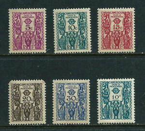 Stamps - Cameroons 1939 Postage Due  Scott #J14-J19 mint hinged