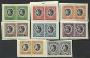 SOUTH WEST AFRICA - #125-#132 - KING GEORGE VI CORONATION PAIRS SET MH
