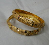 Gold bangle 22 k solid gold bangle bracelet pair jewelry 11844
