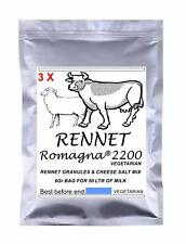 3 X Rennet Romagna Granules Mix 6g Pack Vegetarian Rennet & cheese salt mix F.