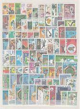 Benin  RARE   important  lot de timbres neufs  poste et PA  TTB  **  cote  + 570