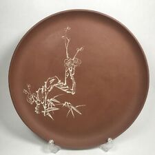 More details for chinese red clay zisha ? yixin ? yixing ? chinese plate china flora pattern