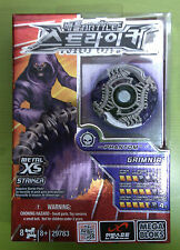 MEGA BLOKS BATTLE STRIKERS METAL XS TURBO TOPS : GRIMNIR TEAM PHANTOM #29783