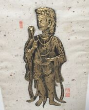 """OH SUN KWON """"BODHISTTVA"""" ORIGINAL RUBBING ON RICE PAPER KOREAN PAINTING C.O.A."""
