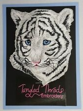 "White Tiger Cub, Wildlife, Exotic Cat Embroidered Patch 4.7""x 5.7"""