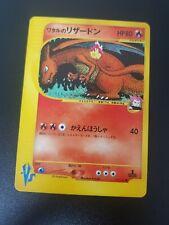 Very Rare Japanese 1st Edition Pokemon VS LANCE'S CHARIZARD 097/141 Common